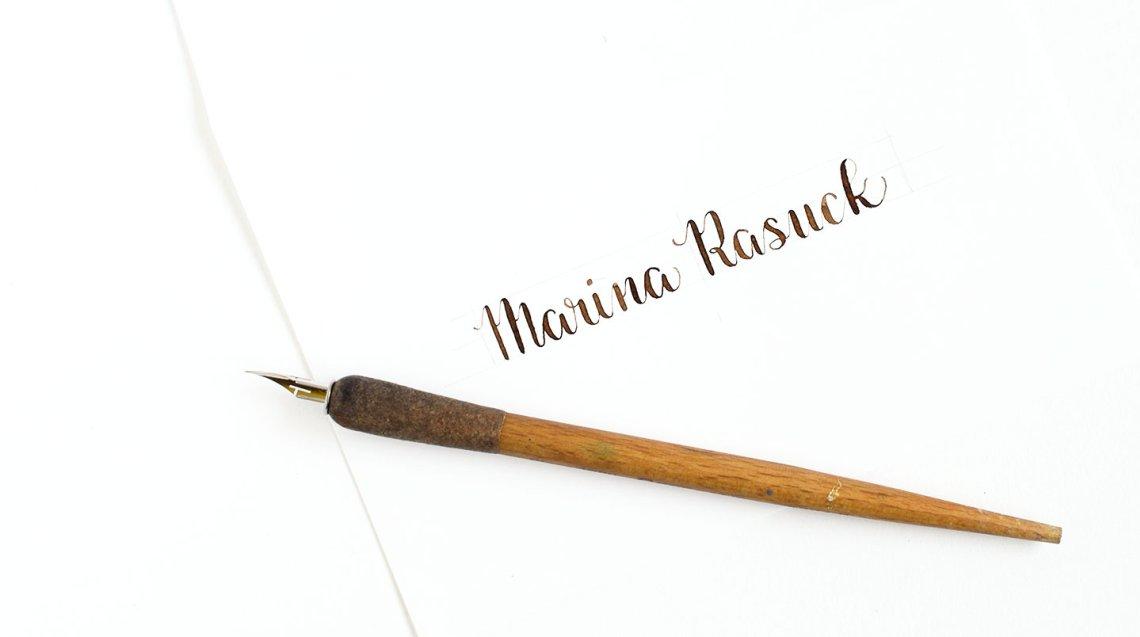 каллиграфия на конверте
