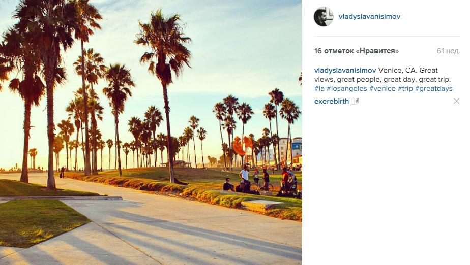 Venice Beach - один из самых популярных пляжей LA