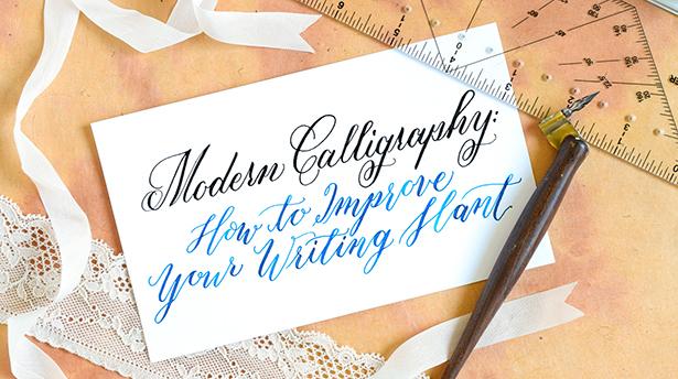 Как улучшить наклон в каллиграфии