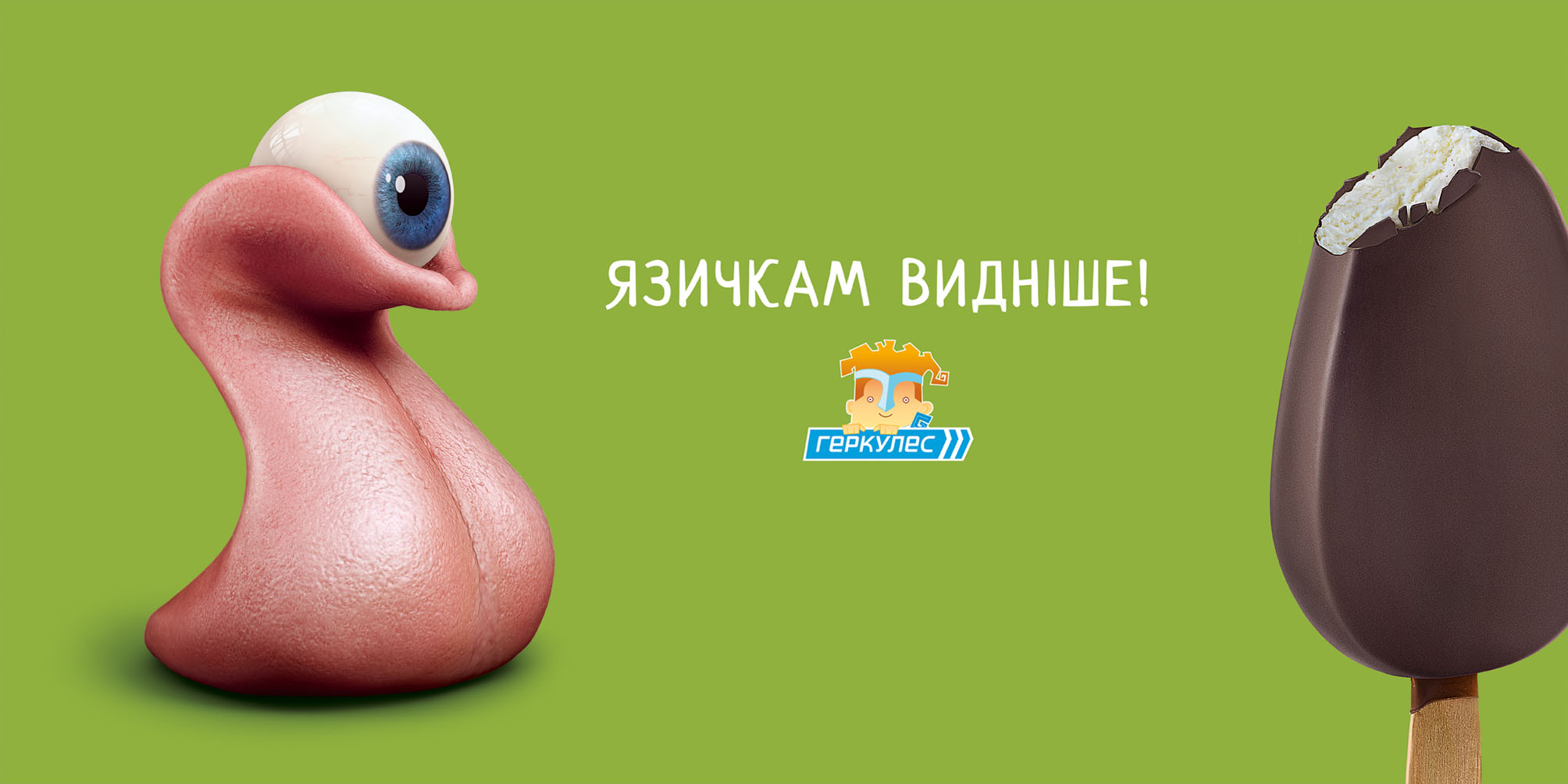 reklama 5