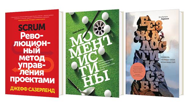 10 книг, которые стоит прочесть до конца года