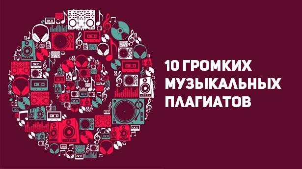 http://say-hi.me/music/gitara-i-ty-prakticheskie-sovety-dlya-nachinayushhix.html