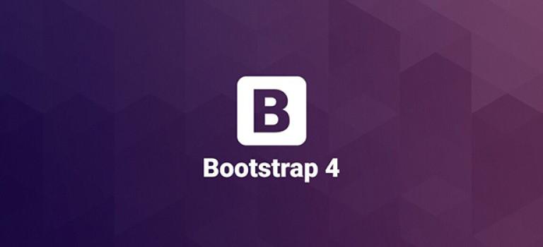 Что дизайнеры должны знать про Bootstrap 4