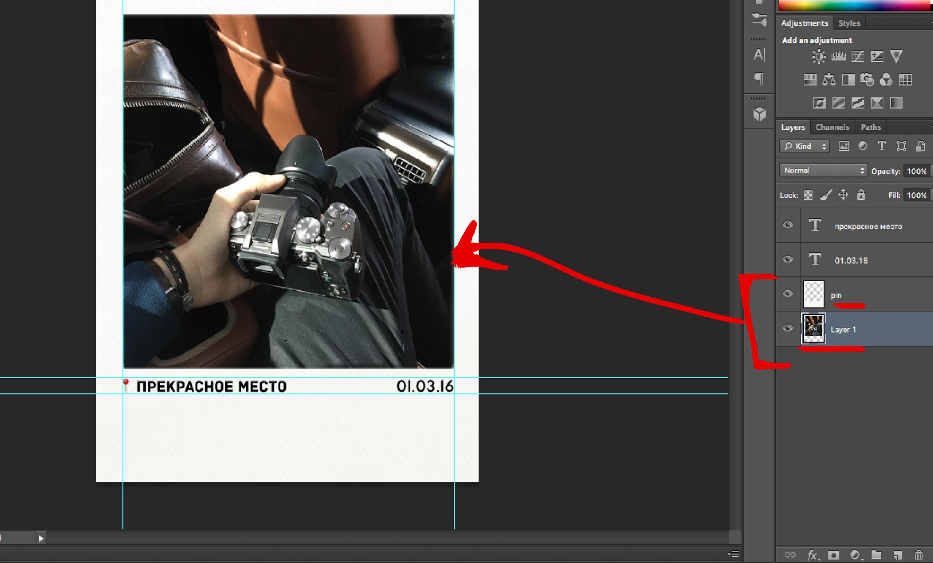 Как сделать полароидные снимки фото 906