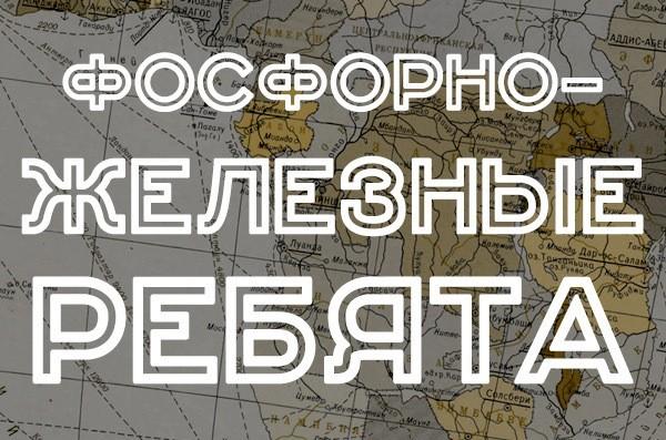 DmitryGoloub-Genplan-2013d