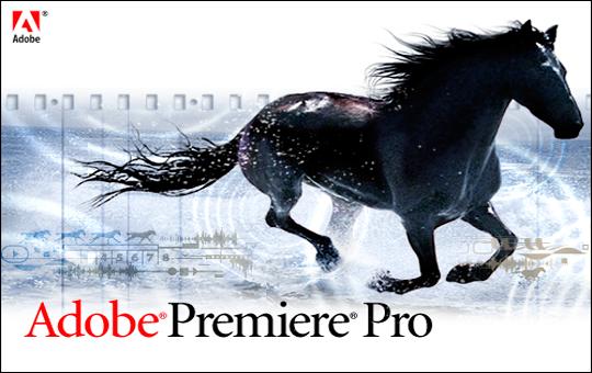 adobe-premiere-pro-540x340l
