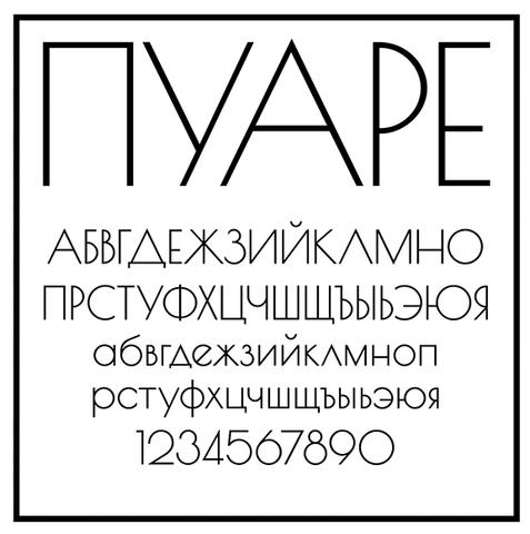 font37