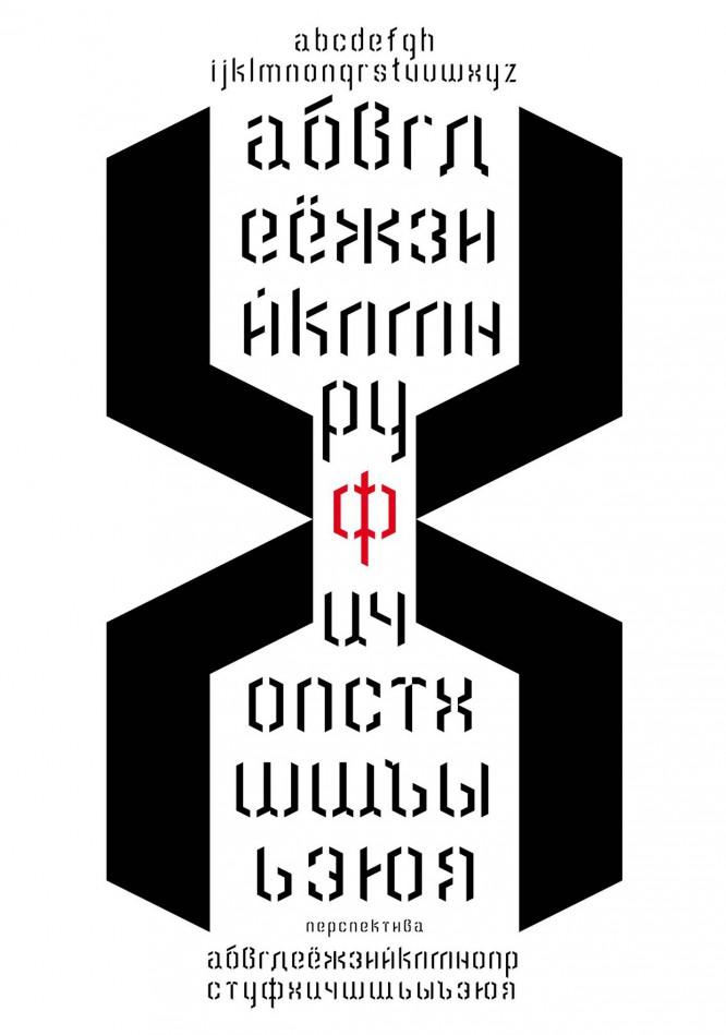 tkbfaFkFwF8-666x949