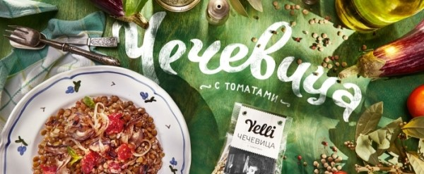 yelli-multicultural-cuisine