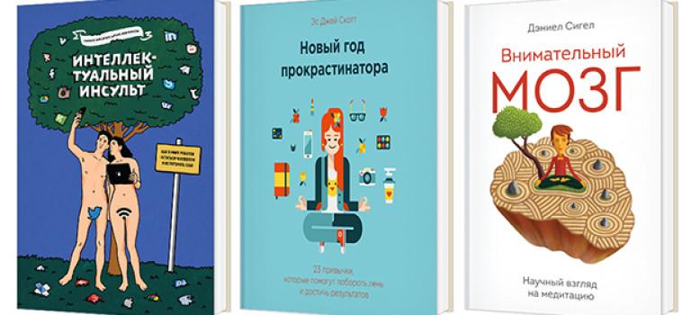 10 книг, которые помогут вам стать лучше