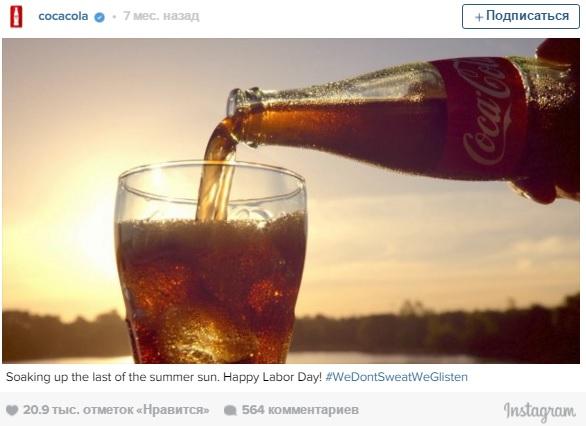 Конкурсы от coca cola