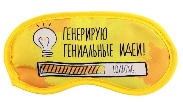 Как научиться легко генерировать идеи
