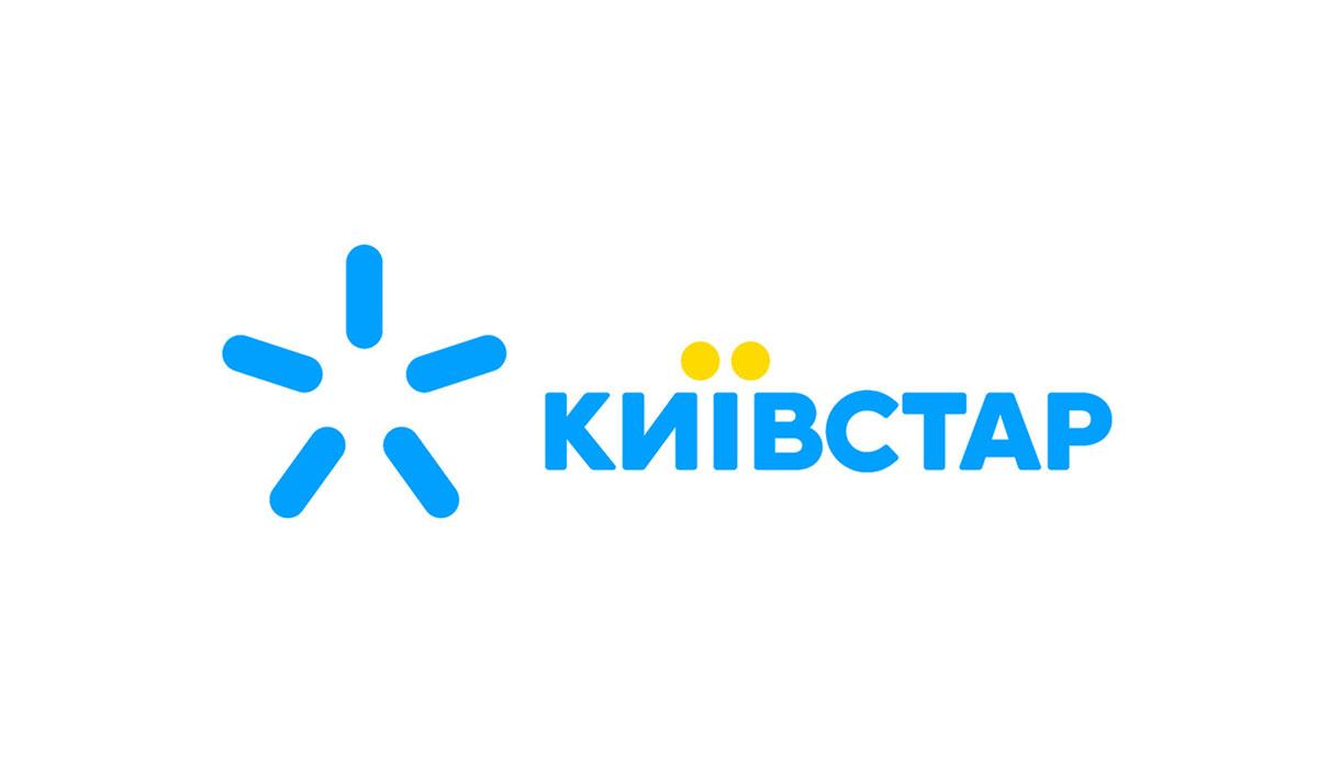 kievstar_02