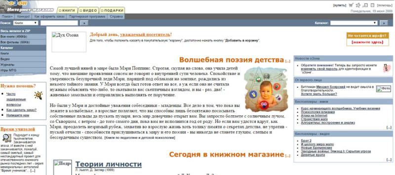 redis_site_2