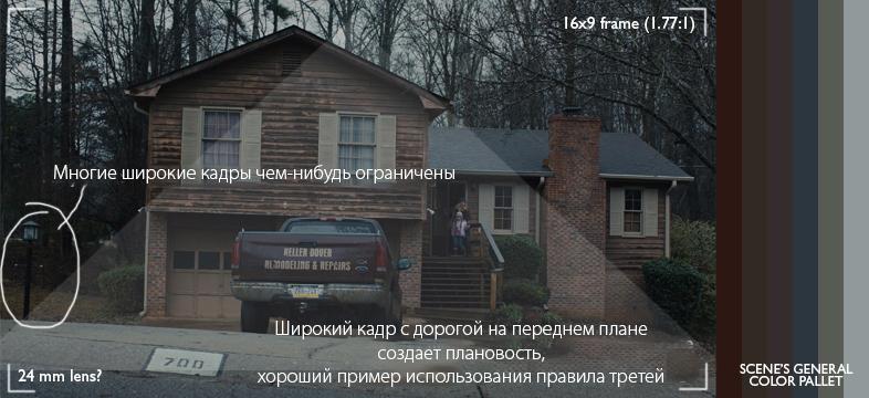 prisoners_shot_01a