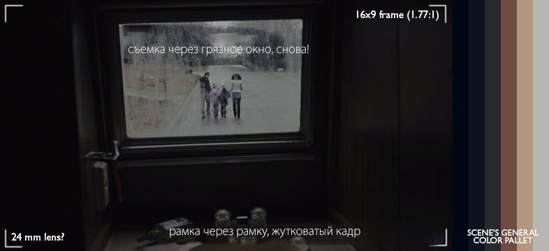 Prisoners_shot_03b