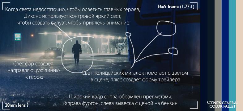 Prisoners_shot_08a