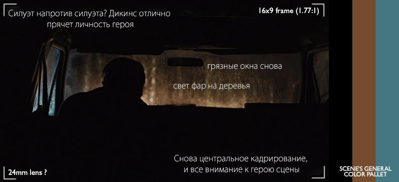 Prisoners_shot_08b