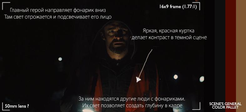 Prisoners_shot_10a