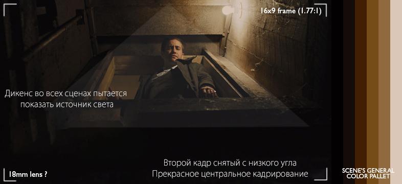 Prisoners_shot_13c