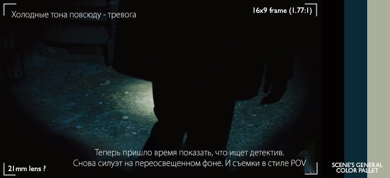Prisoners_shot_13e