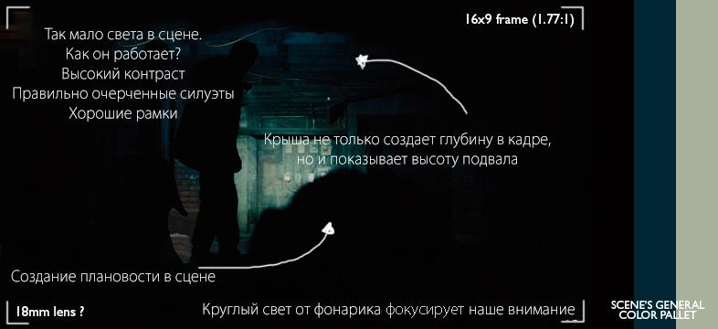 Prisoners_shot_13f