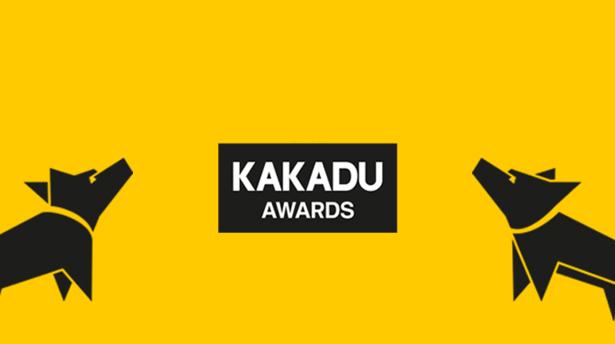 Kakadu Awards 2016: место, где можно найти вдохновение