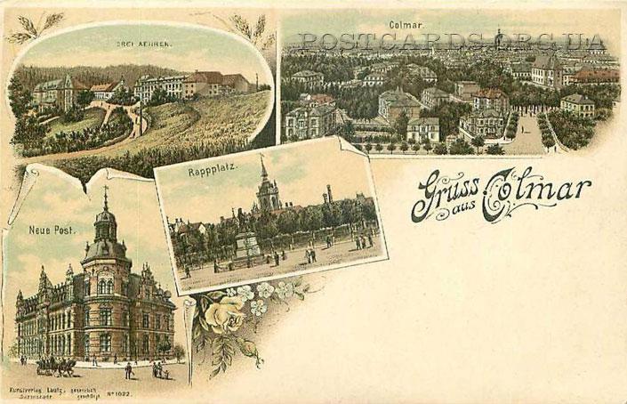 Старинная открытка города, бумаги своими