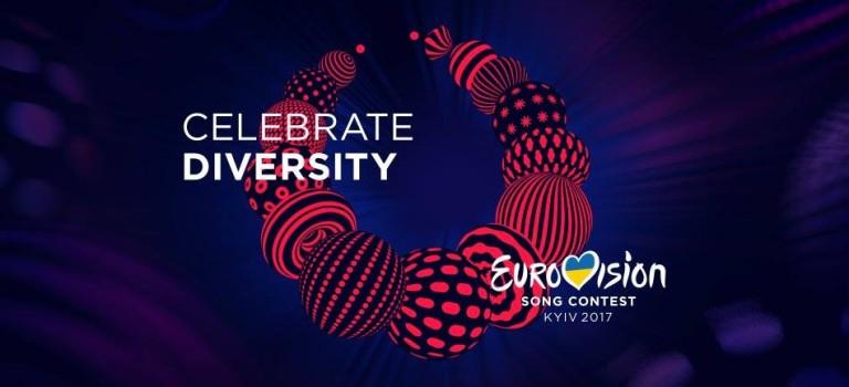 Украина представила слоган и эмблему к Евровидению 2017