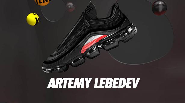 Lebedev-Nike