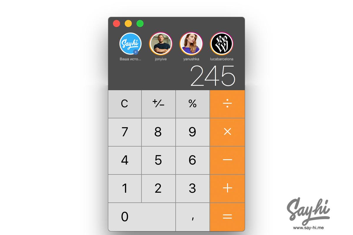 Calculator_stories