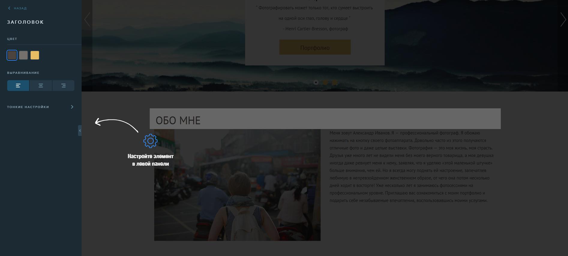 kak sozdat samostoyatelno sajt ukit4