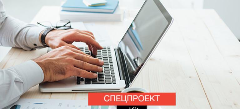 Как создать самостоятельно сайт: конструктор сайтов uKit