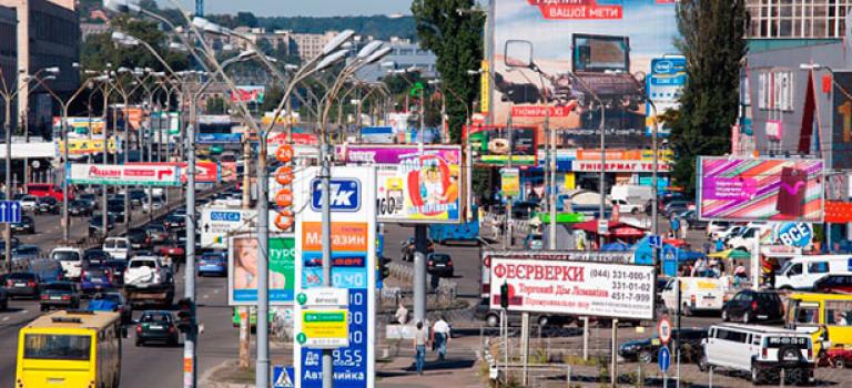 Новый облик Киева без уродливой рекламы
