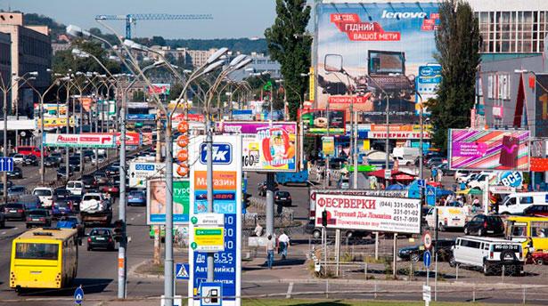Вывески в Киеве будут красивыми!