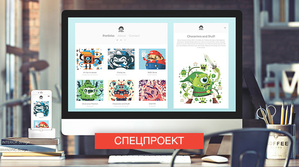 Adobe-Portfolio-SP