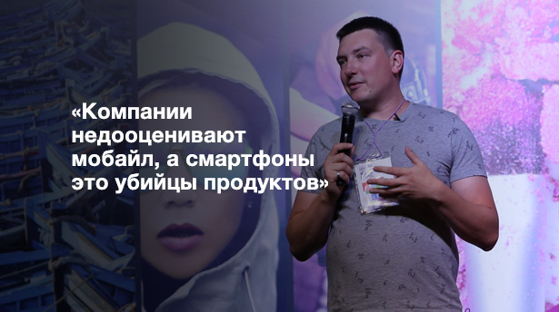kudryavchenko_vintage