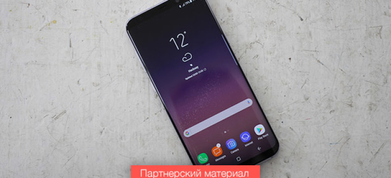 Samsung GALAXY S8: как превратить фотосъёмку в бесконечный фан