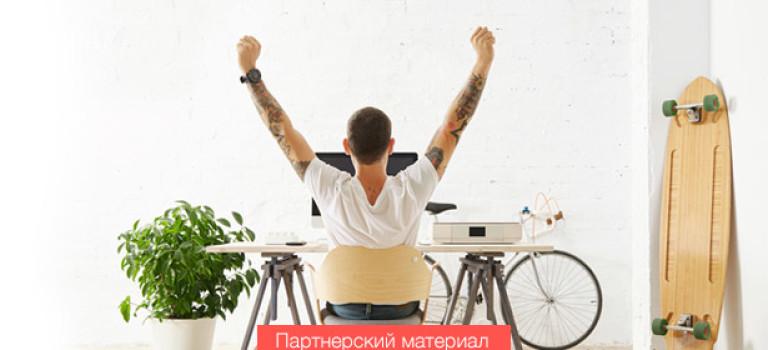 Kwork.ru – как экономить на фрилансе время и деньги