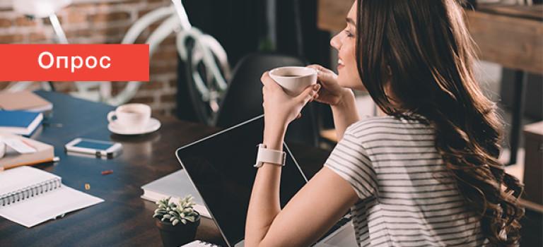 [Опрос] Берете ли вы предоплату у постоянных клиентов?