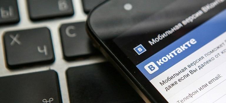 «ВКонтакте» анонсировала масштабное обновление для мобильных