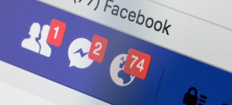 Facebook будет шпионить за вами