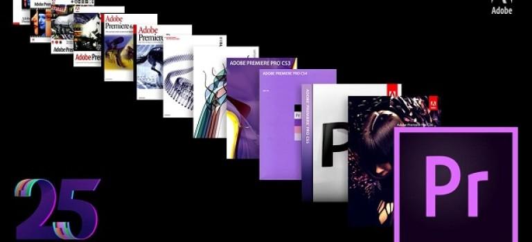 Adobe Premiere Pro отмечает 25 лет!