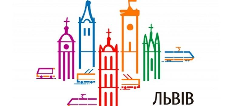 Львов представил новый логотип города