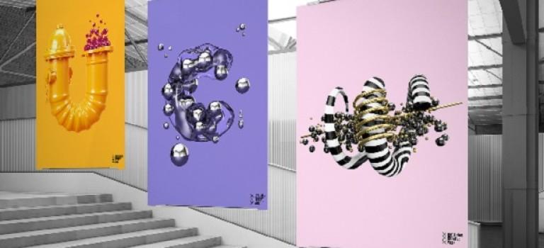Ukrainian Design The Very Best of 2017: победители объявлены