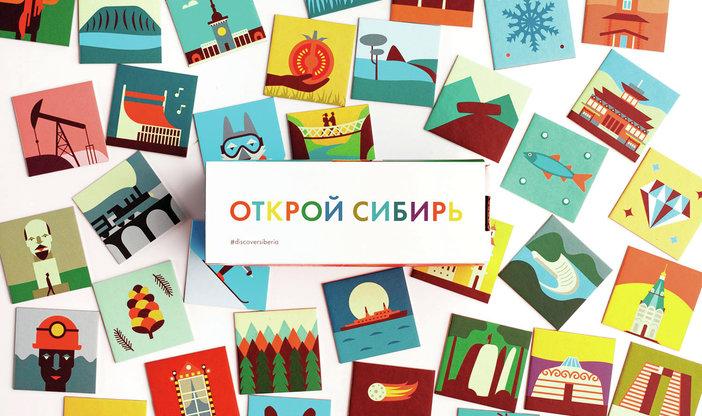 Discover-Siberia