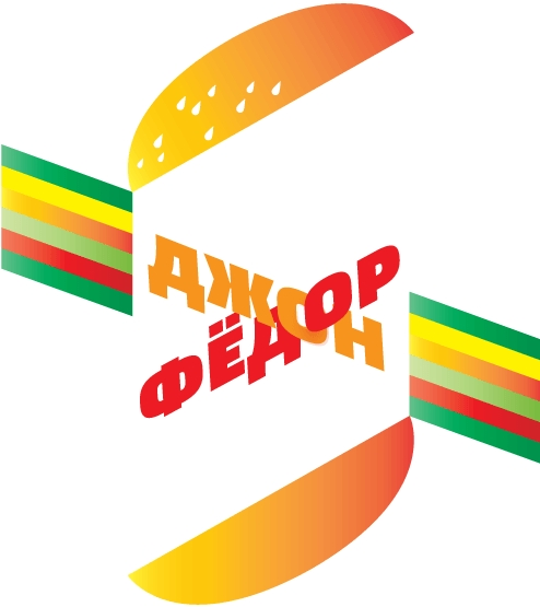 djohn_fedorov_3