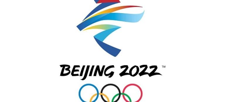 Представлен логотип Олимпиады-2022
