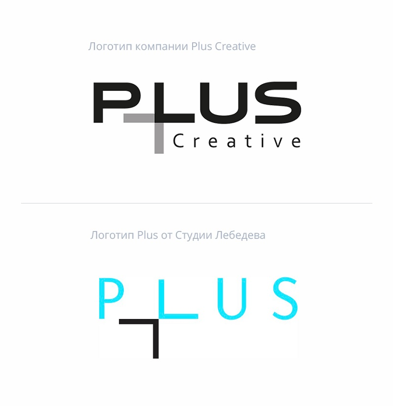 plus-logo-compare