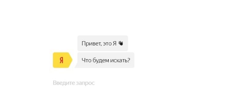 Поиск новых форм: известные дизайнеры предложили новый вид ya.ru